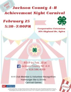 Cover photo for Jackson County 4-H Achievement Night Carnival! February 25, 2019