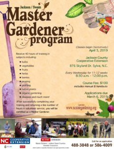 Master Gardener Program flyer image