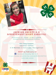 Cover photo for Jackson County 4-H Achievement Night Carnival