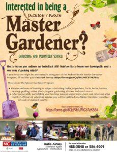 Master Gardener Interest Flyer